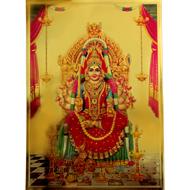 Devi Karumaariamman Photo in Golden Sheet - Large