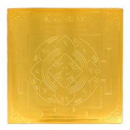 Shree Ramraksha Yantra - Gold - 6 inches