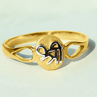 Gold Shree Ring