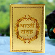 24CT Gold Plated Aarti Collection - Pocket Edition