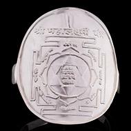 Shree Mahalakshmi Yantra Ring in Silver