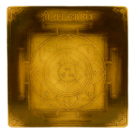 Shree Ramraksha Yantra - 3 inches