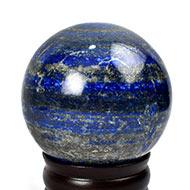 Lapis Lazuli Ball - 927 gms