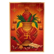 Subh Labh Kalash Photo in Golden Sheet - Large