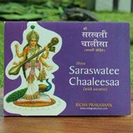 Shree Saraswatee Chaleesaa