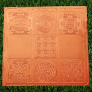Shri Sarvasiddhi Maha Yantram - Copper - 9 inches