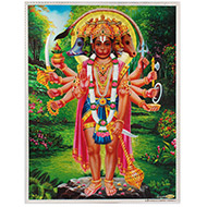 Lord Punchmukhi Hanuman Photo - Large