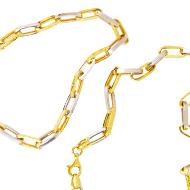 Gold Chain - III
