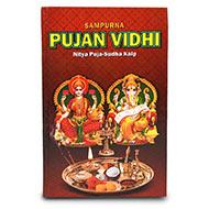 Sampurna Pujan Vidhi