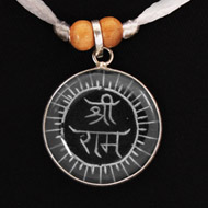 Shree Ram Crystal  Locket