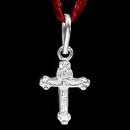 Silver Cross - VIII