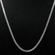 Silver Chain - Design VII