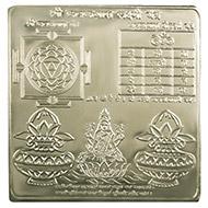 Kanak Dhara Laxmi Yantra in Pure silver
