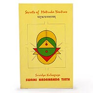 Secrets of Matruka Yantra Rahasyam