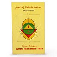 Secrets of Matruka Yantra Rahasyam