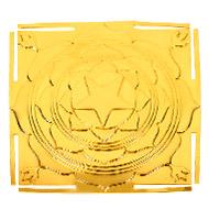 Siddh Meru Mahamrityunjaya Yantra - Gold Polish