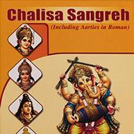 Chalisa Sangreh
