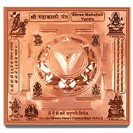 Siddh Meru Mahakali Yantra on Lotus