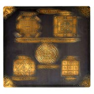 Shree Vaastu Maha yantra - Antique finish - 9 inches