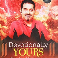 Devotionally Yours Divine Bhakti Songs and Hymns- set of 2