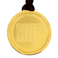 Siddhi Shani Yantra Locket - Gold Plated