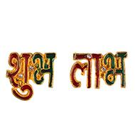 Shubh Labh - Design I