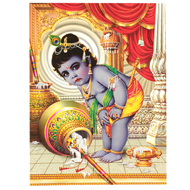 Lord Bal Gopal Krishna Photo - Large