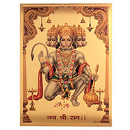 Lord Punchmukhi Hanuman Photo in Golden Sheet - Large