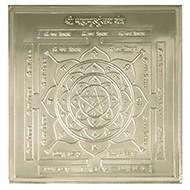 Mahamrityunjaya Yantra in Pure silver