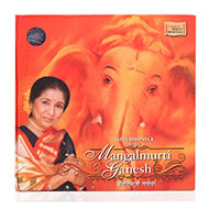 Mangalmurti Ganesh - CD