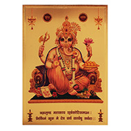 Lord Vighnaharta Ganesha Photo in Golden Sheet - Large