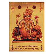 Lord Vighnaharta Ganesha Photo in Golden Sheet - Large