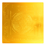 Shree Kuber Yantra - Gold - 6 inches