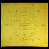 Ashtadashvarnatmak Shree Krishna Yantra - 5 inches