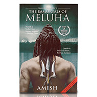 The Immortals of Meluha  - Shiv Trilogy I