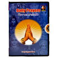 Daily Prayers - CD
