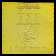 Siddh Chandra Yantra - 3 inches