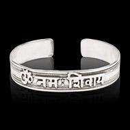 Om Namah Shivaya Kada in pure silver - Design IV
