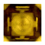 Shree Ramraksha Yantra - 6 inches