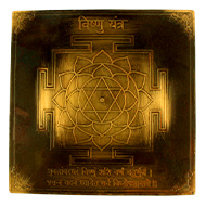 Shree Vishnu Yantra - 3 inches