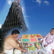 Narayan Nag Bali Puja at Trayambakeshwar Temple