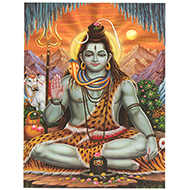 Lord Shiva Photo - Medium