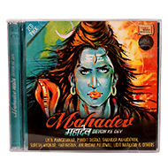 Mahadev - Devon Ke dev - Set of 2