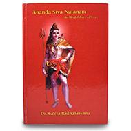 Ananda Siva Natanam
