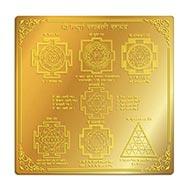 Shree Sampoorna Mahalaxmi Maha Yantram - Gold - 6 inches