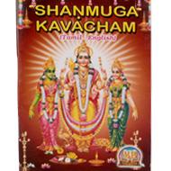 Shanmuga Kavacham