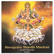 Navgraha Shanthi Mantras - Anuradha Krishnamurthy