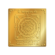 Shree Mahamrityunjaya Yantra in Gold Polish - 3 inches
