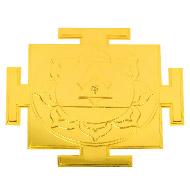 Siddh Meru Ganesh Yantra - Gold Polish