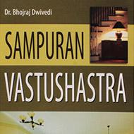 Sampuran Vastushastra